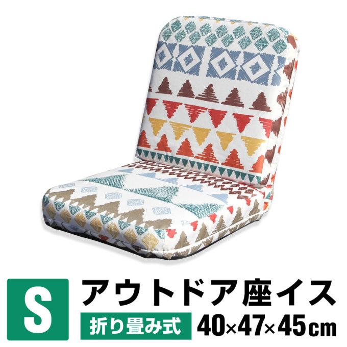 グランド座椅子S