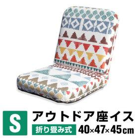 グランド座椅子(S)(U-W449-450)
