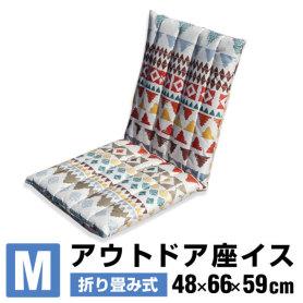 グランド座椅子(M)(U-W451-452-453)