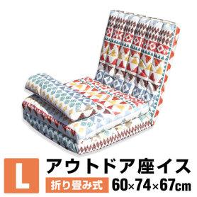 グランド座椅子(L)(U-W454-455-456)