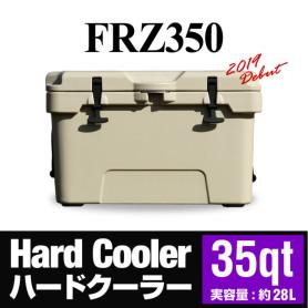 ハードクーラーFRZ350 35qt(実容量約28L)
